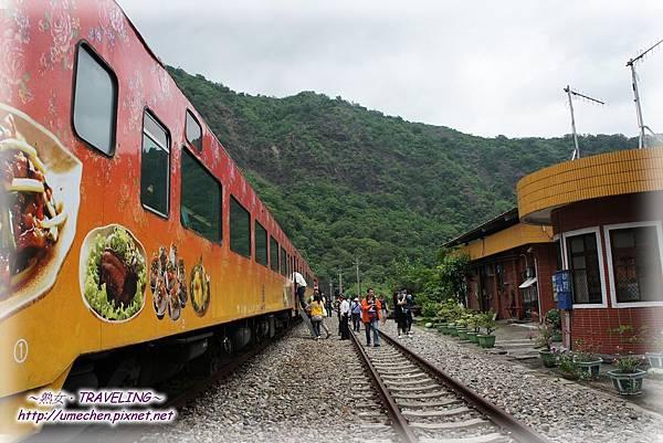 枋野站-郵輪列車-5.jpg