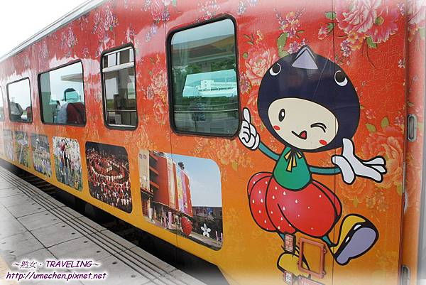 郵輪彩繪列車-8.jpg
