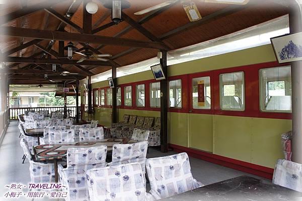 竹崎車棧-車廂餐廳.jpg
