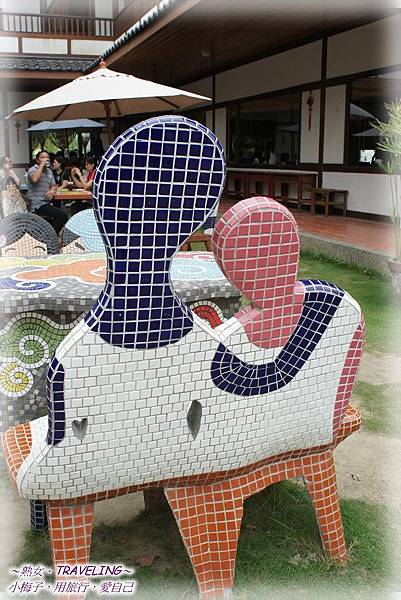 板陶窯-創意椅.jpg