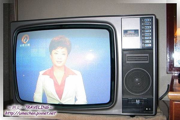 新定日-哇!復古電視機,只有8個頻道,但也滿足
