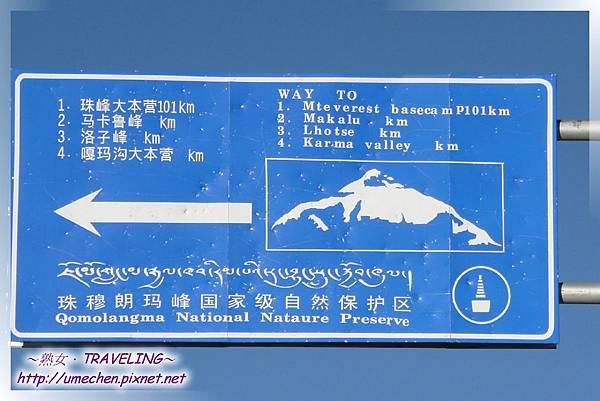 國道318與珠峰路口_05