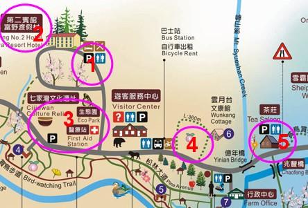 賞櫻地圖1