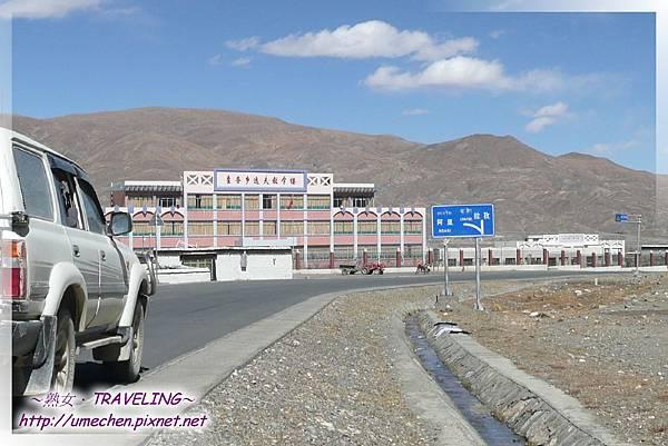 國道318與新藏公路交界路口_02