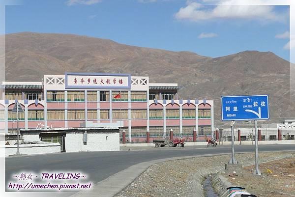 國道318與新藏公路交界路口_04