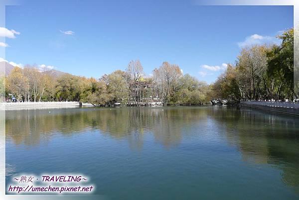 宗角祿康-17世紀擴建布達拉宮,在此取土,而低窪積水成潭.jpg