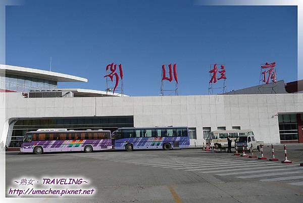 拉薩機場 (2).jpg