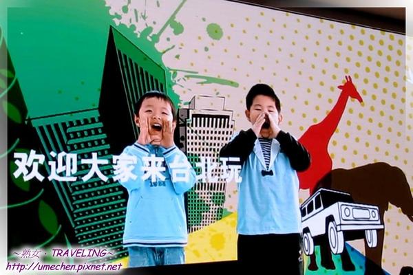 台北案例館-迎賓區-影片3.jpg