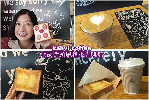 kahvi coffee.jpg