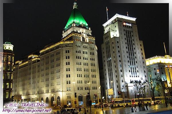 外灘-和平飯店(綠頂)中國銀行大樓.jpg