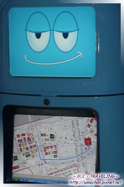 海寶機器人-什麼表情呀.jpg