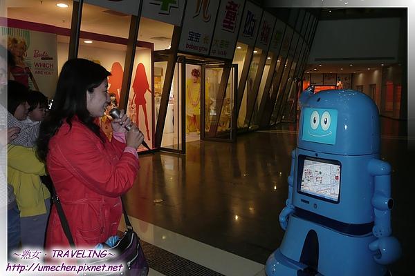 海寶機器人-可以對話哦.jpg