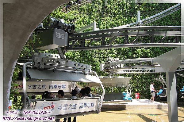 瑞士館-準備搭纜車囉-2.jpg