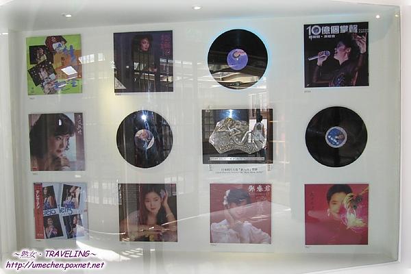 名人館-風華廳-小鄧唱片.jpg