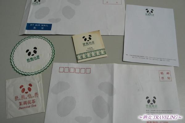 74-臥龍山莊的用品都印上可愛的熊貓圖案.jpg