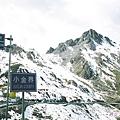 76-巴朗山啞口-界線路標.jpg