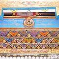 塔公寺-主殿門楣像(滴水)的裝飾.jpg