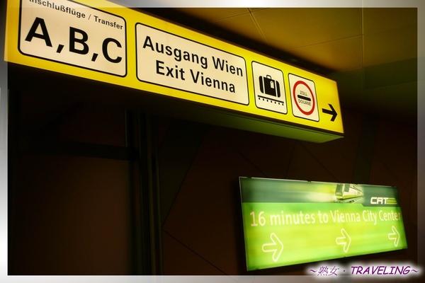 維也納機場-看到沒,Vienna維也納.jpg
