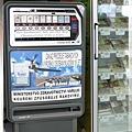 奧地利-邊境休息站-2台自動販賣機,右為寵物餐盒(真好命),左賣香煙.jpg