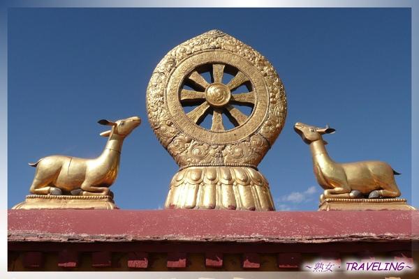 大昭寺-頂樓-佛寺屋頂上的臥鹿和法輪.jpg