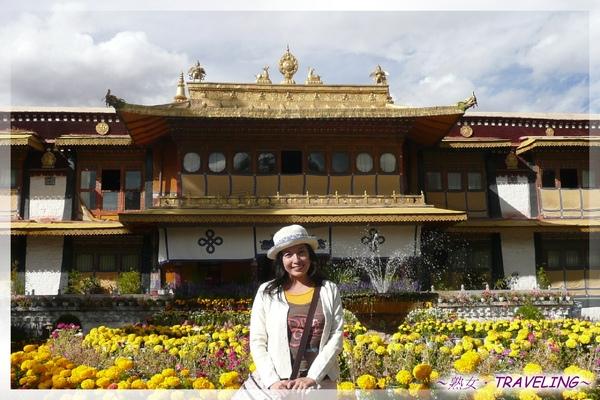 羅布林卡-新宮-1954年由14世達賴喇嘛興建.jpg