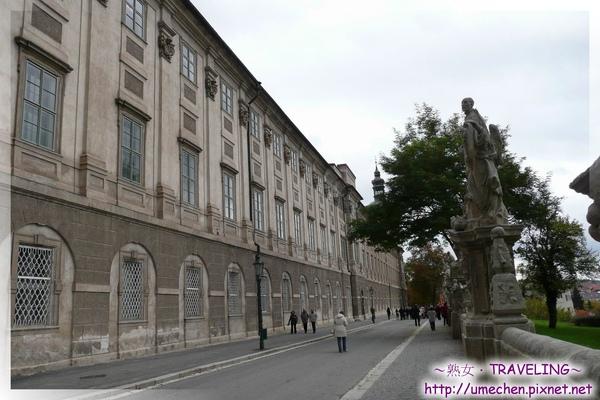 庫納霍拉-耶穌會大學和13聖人像2.jpg