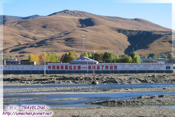 稻城-由市區外加油站望小小的市區.jpg