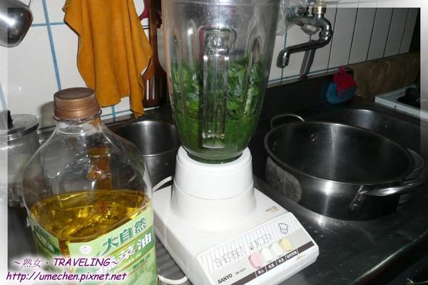 做香樁醬5-葉片放果汁機,加入油絞碎.jpg