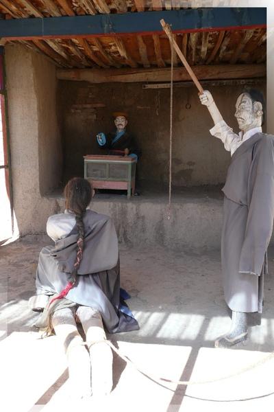 宗山遺址-刑場-以前貴族地主對農奴的處罰相當不人道.jpg