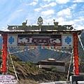 貢嶺寺-牌坊(3)和寺院外觀(後面).jpg