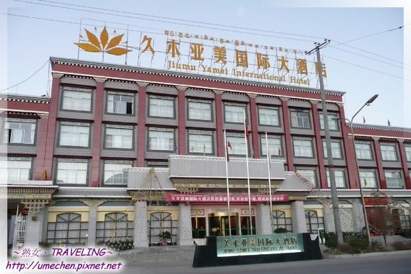 久木雅美酒店-剛蓋好沒多久,不錯的酒店.jpg