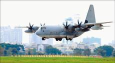 網路照片-美軍運輸機980817.jpg