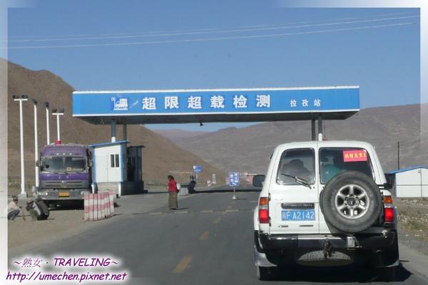 拉孜查務鄉-超速檢查站,過了拉孜站就沒人管超速了.jpg