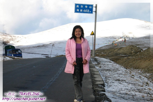 又見高爾寺山-啞口(1)318國道本山最高處好像雪比較少.jpg