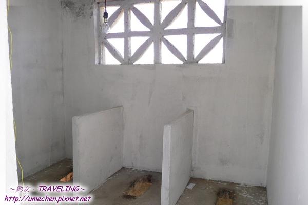 卡嘎鎮-借廁所.jpg