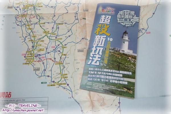 090705-南台灣觀光護照和台灣地圖.jpg