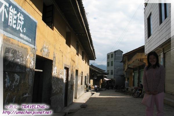 磨西鎮-午後的老街(2).jpg