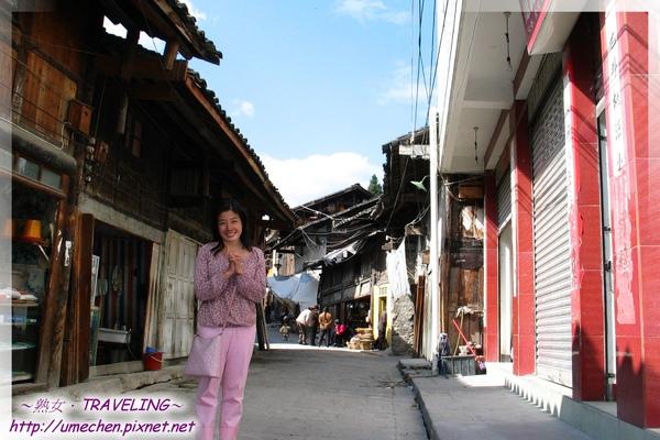 磨西鎮-午後的老街(4).jpg