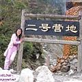 二號營地-冰川溫泉入口(2.jpg