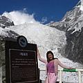 一號冰川-觀景台(2.jpg