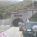 二郎山-進入二郎山隧道.jpg