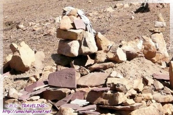 托据拉-壯觀的瑪尼石群-2.jpg