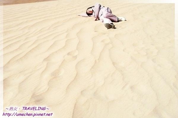 五彩沙漠-熟女又見沙漠-8.jpg