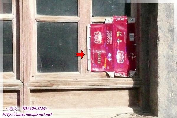 帕羊找住宿-窗戶破了,竟然是用香煙紙盒補洞.jpg