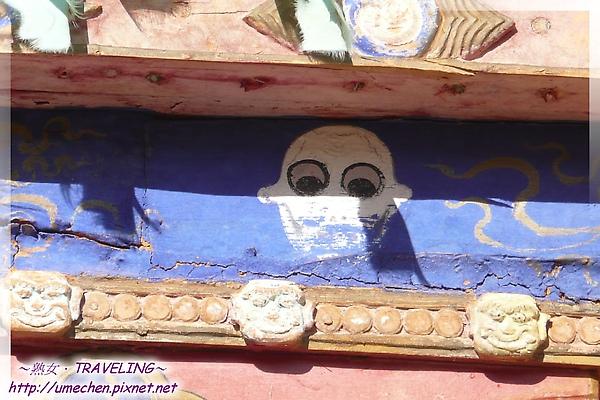 古格-護法殿-有出現這種骷髏,八成就是護法殿.jpg