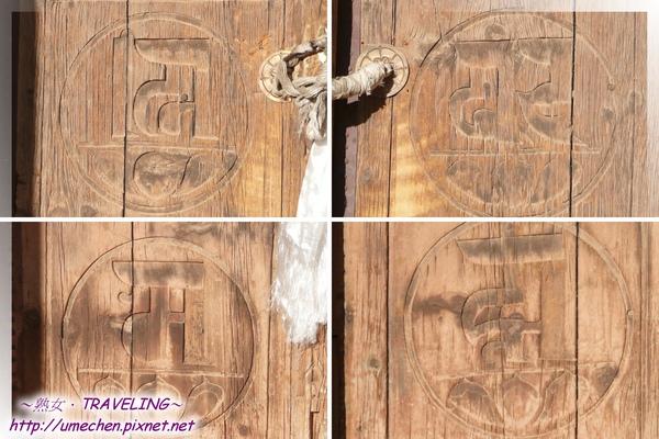 組合-紅殿-門板藏字浮雕.jpg