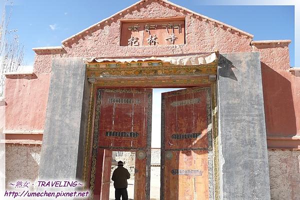 托林寺-大門.jpg