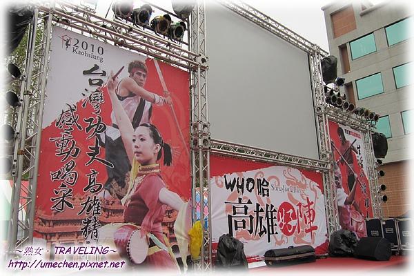 順賢宮-香客大樓前的舞台-1.jpg