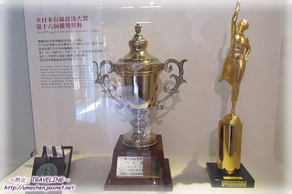 名人館-風華廳-小鄧的日本獎杯.jpg