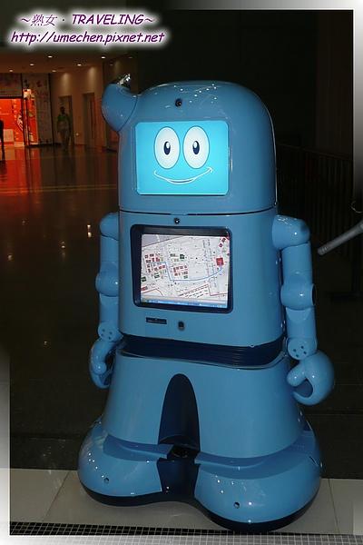 海寶機器人-肚子是世博地圖哦.jpg